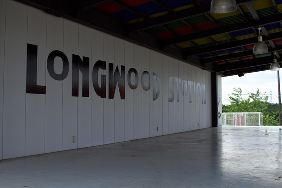 ロングウッドステーション