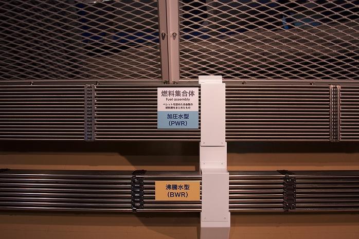 原燃PRセンター